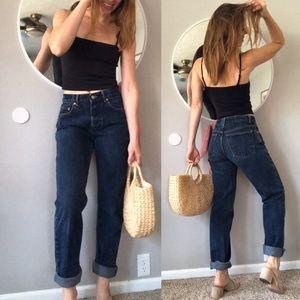 Vintage Gap high waist button fly mom jeans